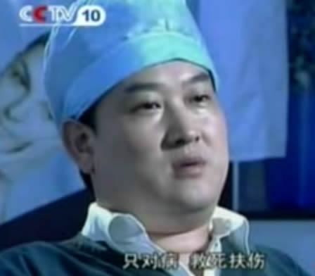 整形专家王磊作客《人物》电视节目