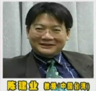 整形专家陈建业专访