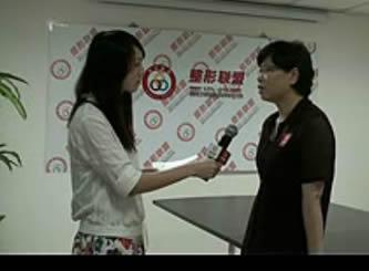 专访整形专家杨明女士