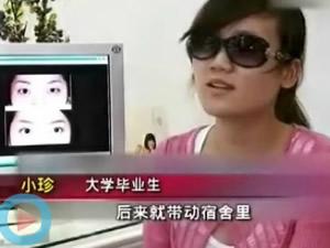 深圳电视台 专家呼吁谨慎整容