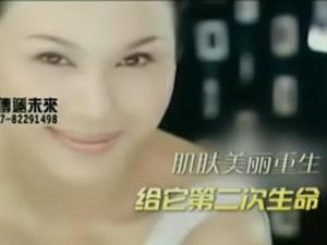 上海伊美尔光电美疗电波拉皮医院