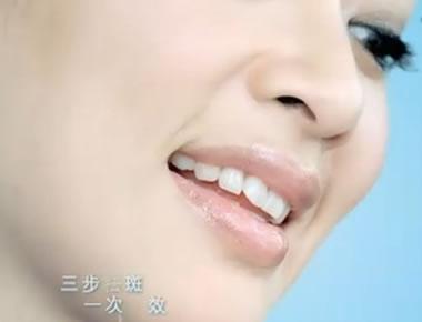 长沙爱思特医疗整形-长沙盛美广告