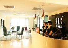 北京瑞丽舍医疗整形美容机构