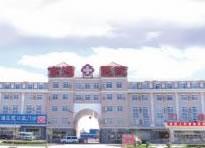 北京京通医院医学整形美容中心