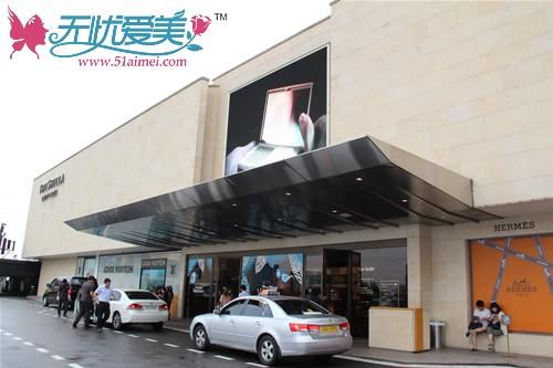 韩国新罗免税店外景