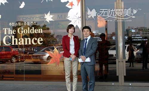 无忧爱美网总经理高玉鲜与韩国新罗免税店负责人姜奉硕先生合影