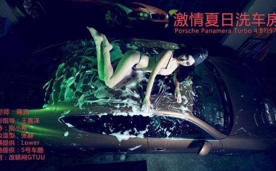 接近全裸的诱惑,刚小希诠释夏日洗车房的激情一刻。