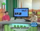 民航上海俞良钢教授浅析整容与安全