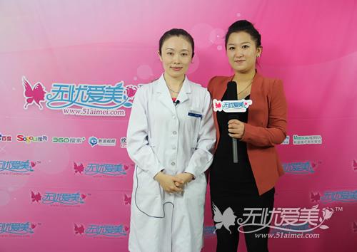 八大处激光整形专家黄绿萍主任受邀出席无忧爱美网专家访谈