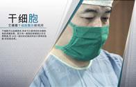 韩国艺德雅整形外科宣传视频