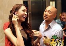 最美人妖rose高清写真 原是热播电影泰囧电梯美女