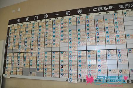 上海九院整容价格表_上海九院整形外科强劲的师资团队
