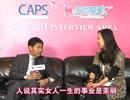 专访美国科医人医疗激光公司亚太区总裁翟琪瑛3