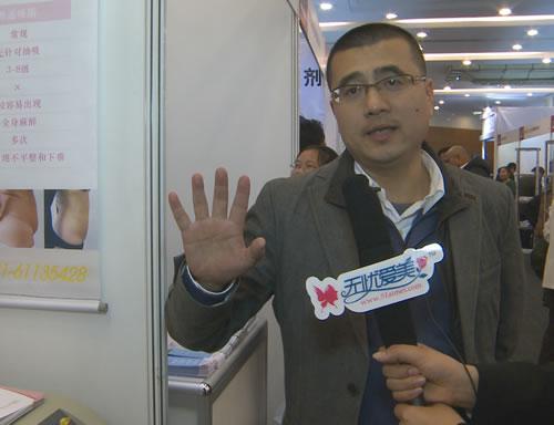 caps回顾展位篇(上海第九人民医院科技开发有限公司)