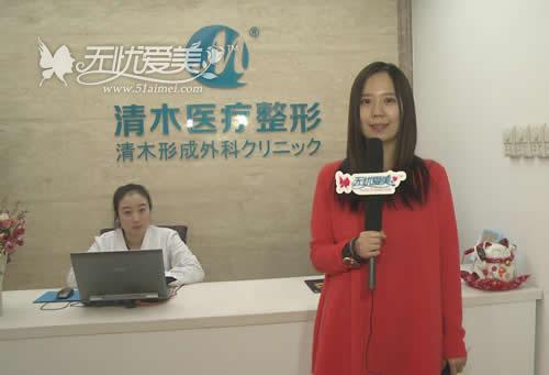 中国眼鼻整形第一品牌清木整形医院之无忧爱美网探秘系列