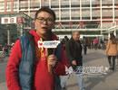北京整形医院探秘之北医三院