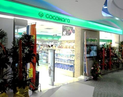 COCOKARA