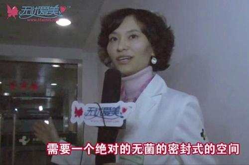 上海华美整形手术室