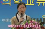 中韩医学交流会北京黄寺美容外科医生演讲报道