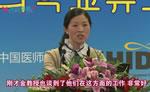 中韩医学交流会北京黄寺美容外科医生演讲报道(三)