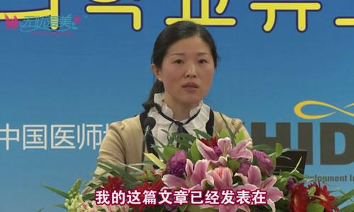 北京黄寺医生演讲