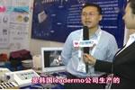caps展会毛发移植新技术(访北京医康美业)