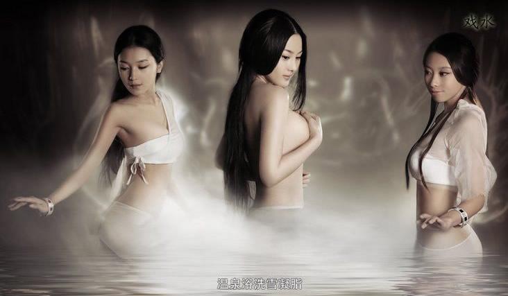 温泉浴洗雪凝脂
