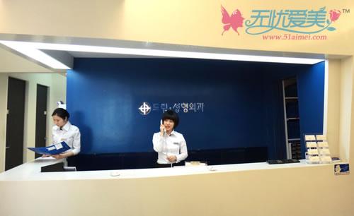 韩国德琳整形医院前台接待人员