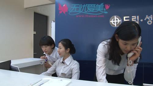 韩国德琳整形医院忙碌的前台接待人员
