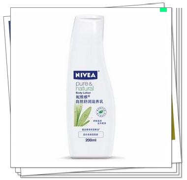 NIVEA妮维雅自然舒润滋养乳
