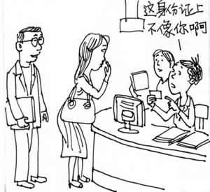 女生割双眼皮 需补办身份证