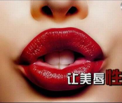 伊维兰注射丰唇 让唇部更性感丰满