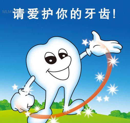 警惕:牙齿缺失的五大健康损害