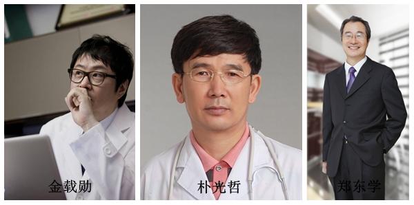 南京鼻祖专家团