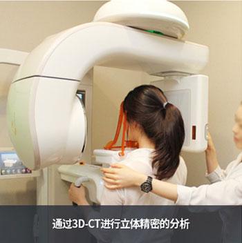 TL医院3D CT仪器