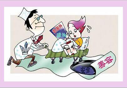 隆胸医院先问v3上海美来8