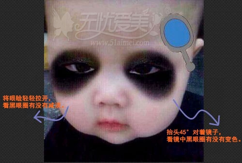熊猫眼也分颜色 你确定不是在逗我?