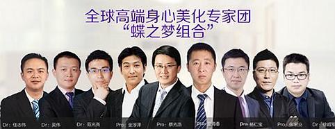 重庆五洲整形医院专家