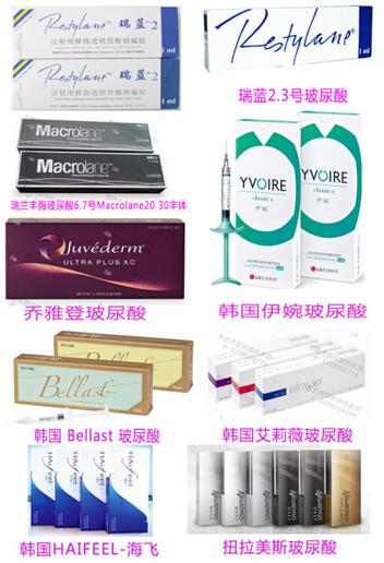 不同品牌玻尿酸