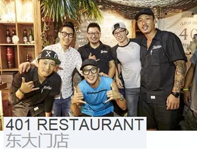 东大门美食餐厅