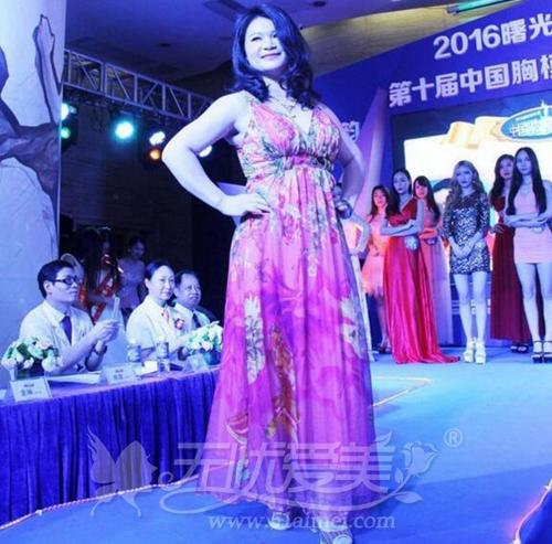 奥运冠军陈小敏胸模比赛