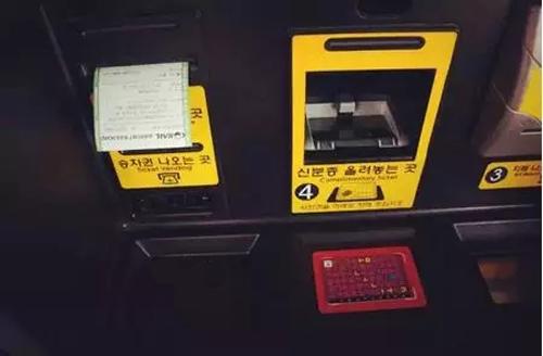 T-money卡机