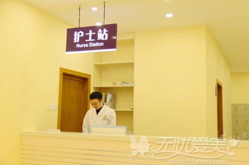 广州艺美整形医院护士站