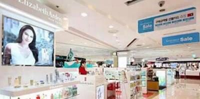 韩国乐天免税店总店9层化妆品专卖