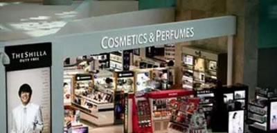 韩国新罗免税店门店