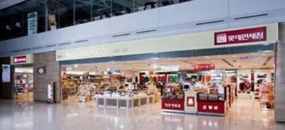 乐天免税店仁川机场店