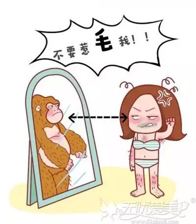面部有毛很影响心情