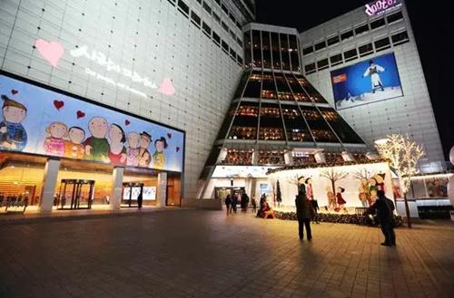 韩国2017年春节各大商场营业时间