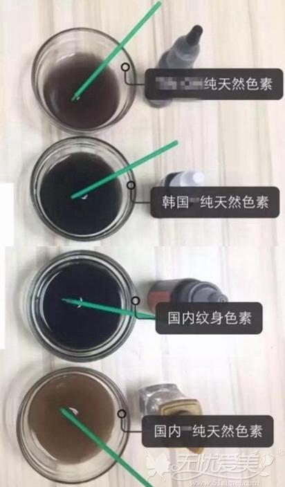 韩国和国内纯天然色素染料