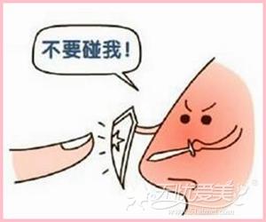 注射隆鼻后能抠鼻子么
